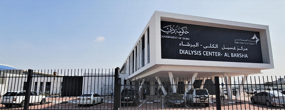 DIALYSIS CENTER (AL BARSHA, DUBAI)